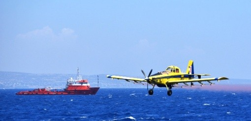 SAR (Search And Rescue)